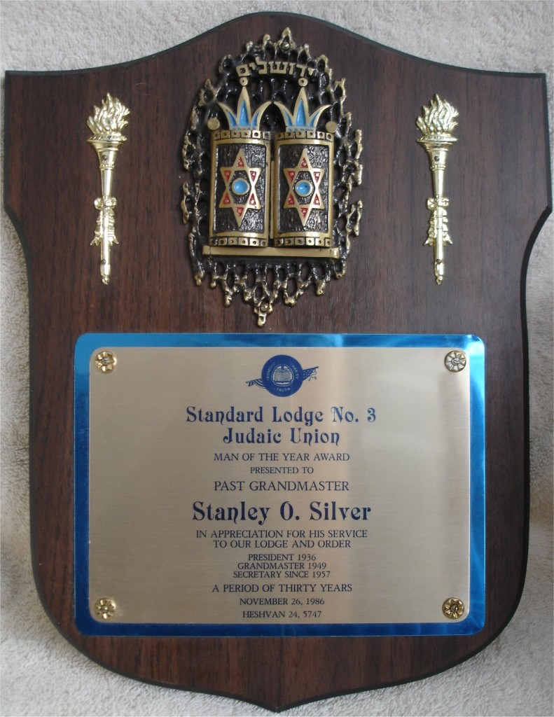 standard lodge award