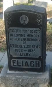 libby eliach grave